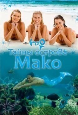 Mako Mermaids pictures.