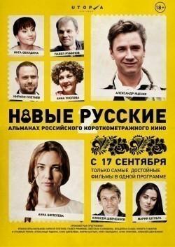 Novyie russkie 2 - wallpapers.