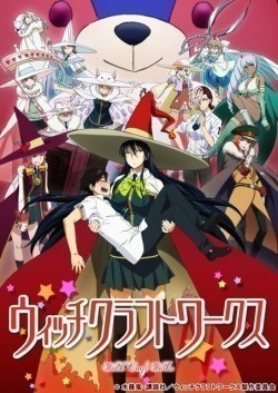 Witch Craft Works pictures.