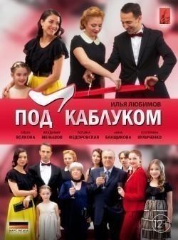 Pod kablukom (serial) pictures.