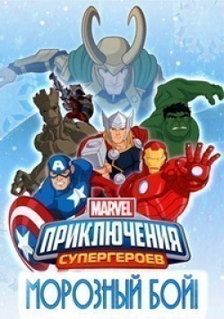 Marvel Super Hero Adventures: Frost Fight! - wallpapers.