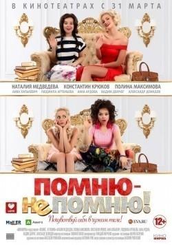 Pomnyu – ne pomnyu! - wallpapers.