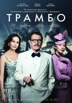 Trumbo - wallpapers.