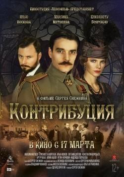 Kontributsiya pictures.