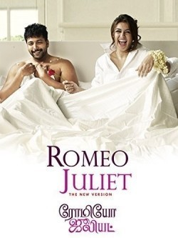Romeo Juliet pictures.