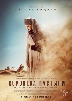 Queen of the Desert - wallpapers.