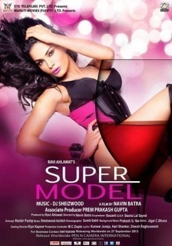 Super Model pictures.