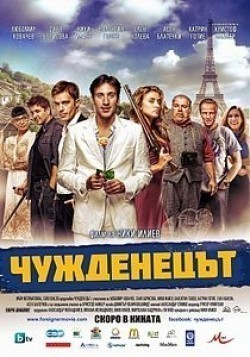 The Foreigner pictures.