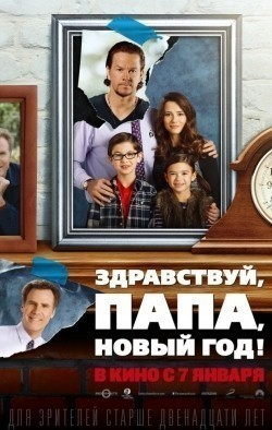 Daddy's Home - wallpapers.