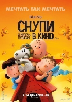 The Peanuts Movie - wallpapers.