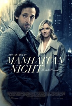 Manhattan Night pictures.