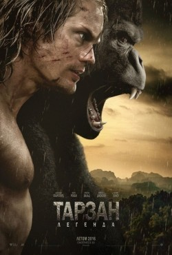 The Legend of Tarzan pictures.