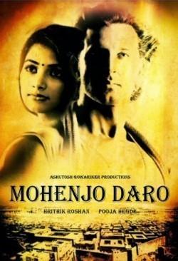 Mohenjo Daro - wallpapers.