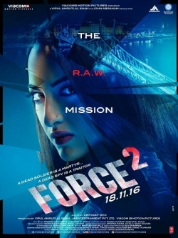 Force 2 - wallpapers.
