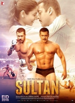 Sultan - wallpapers.