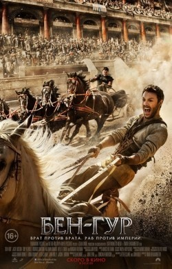 In the Name of Ben Hur pictures.