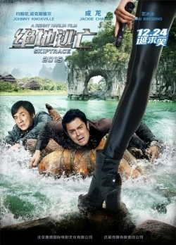 Skiptrace pictures.