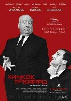 Hitchcock/Truffaut pictures.