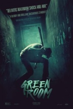 Green Room - wallpapers.
