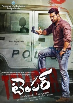 Temper - wallpapers.