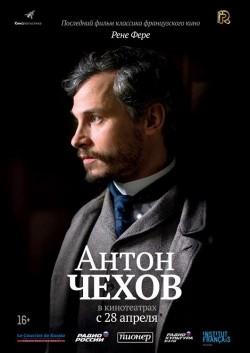 Anton Tchékhov 1890 pictures.