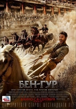 Ben-Hur - wallpapers.