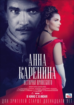Anna Karenina. Istoriya Vronskogo - wallpapers.