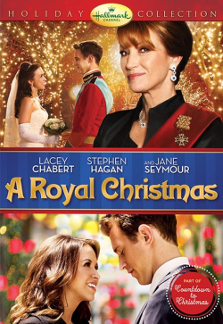 A Royal Christmas - wallpapers.