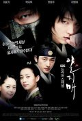 Iljimae - wallpapers.