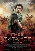 Wrath of the Titans pictures.