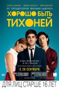 The Perks of Being a Wallflower - wallpapers.