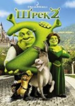Shrek 2 pictures.