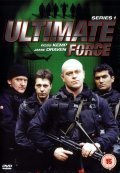 Ultimate Force pictures.