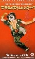 Yong zhe wu ju - wallpapers.