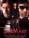 Zamaanat - wallpapers.