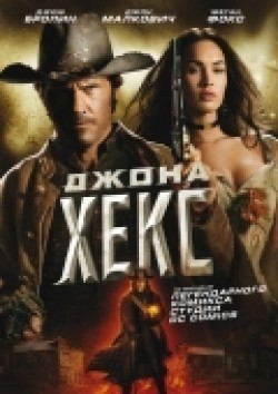 Jonah Hex pictures.