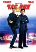 Rush Hour 2 - wallpapers.