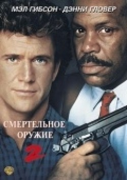 Lethal Weapon 2 - wallpapers.