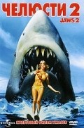 Jaws 2 pictures.