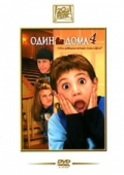 Home Alone 4 pictures.