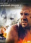 Die Hard: With a Vengeance - wallpapers.