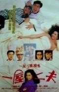 Yi qi liang fu pictures.