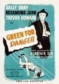 Green for Danger - wallpapers.