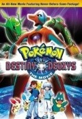 Pokemon: Destiny Deoxys pictures.
