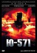 U-571 - wallpapers.