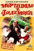 La Gran aventura de Mortadelo y Filemon - wallpapers.