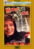 Kurochka Ryaba - wallpapers.