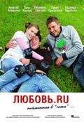 Lyubov.RU - wallpapers.