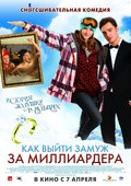 Chalet Girl pictures.