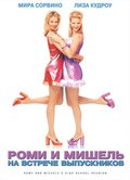 Romy and Michele's High School Reunion - wallpapers.